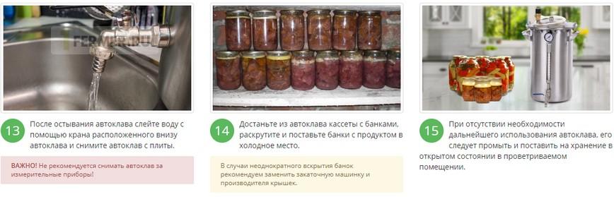 Огурцы в автоклаве рецепт: пошаговое описание, условия хранения консервации