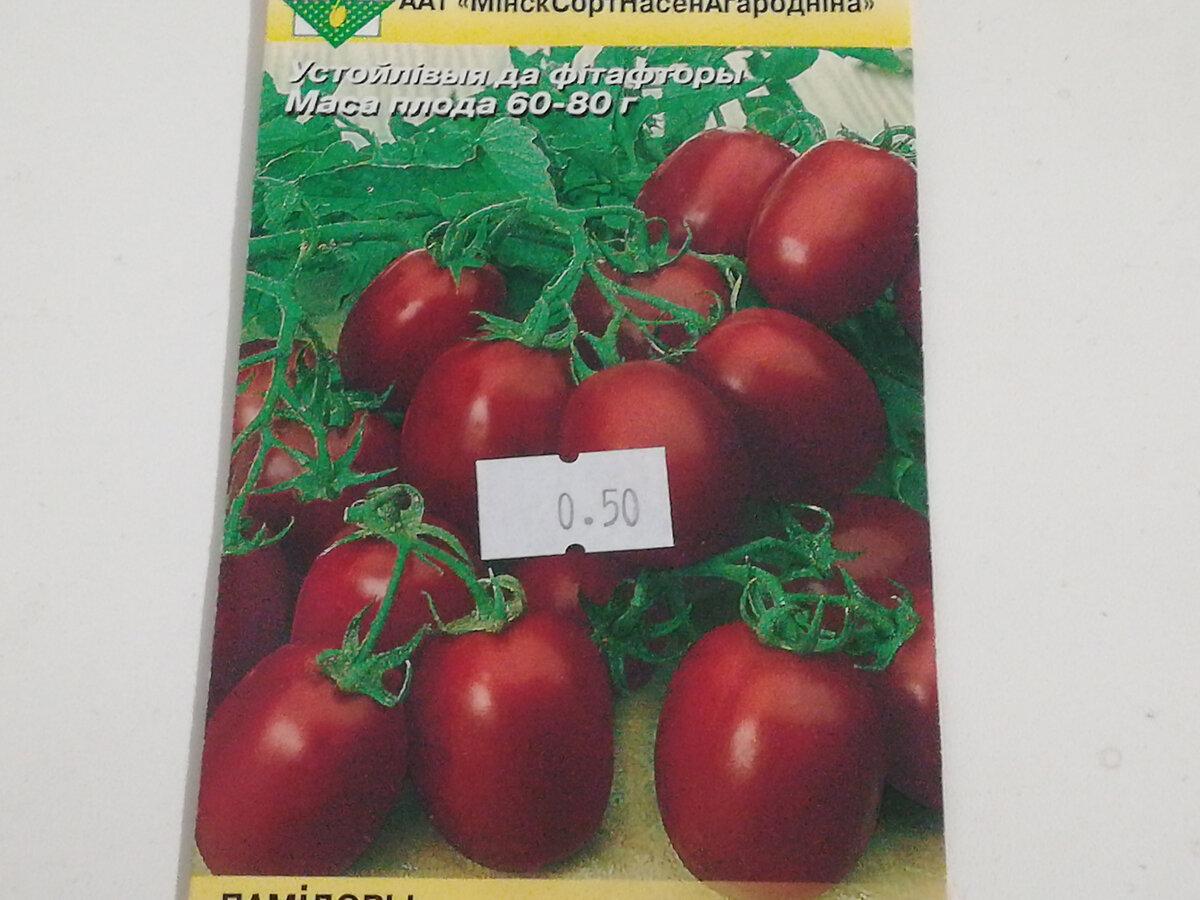 Лучшие голландские суперранние сорта томатов