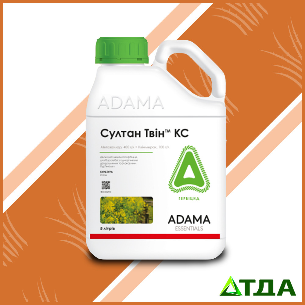 Топ-5 гербицидов от сорняков — классификация, отзывы и стоимость