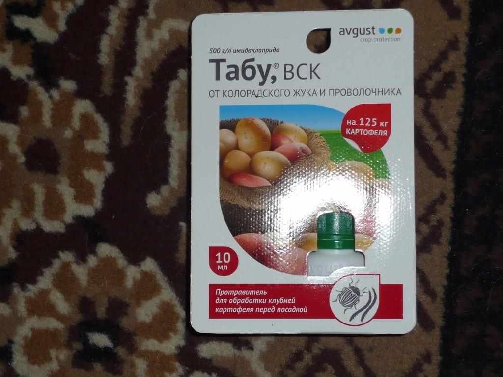 Эффективное средство от колорадского жука: лучшие препараты для борьбы