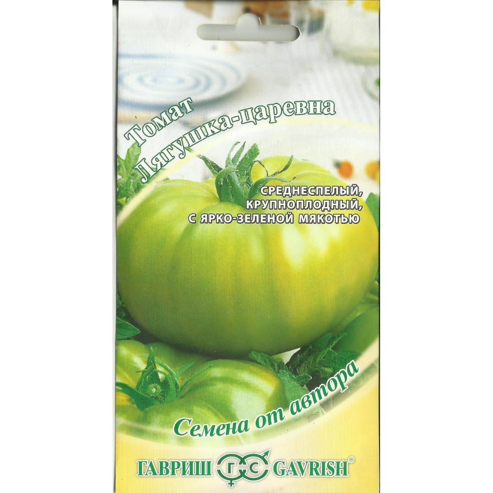 Томат царевна лягушка: отзывы тех кто сажал помидоры об их урожайности, характеристика и описание зеленоплодного сорта, фото куста