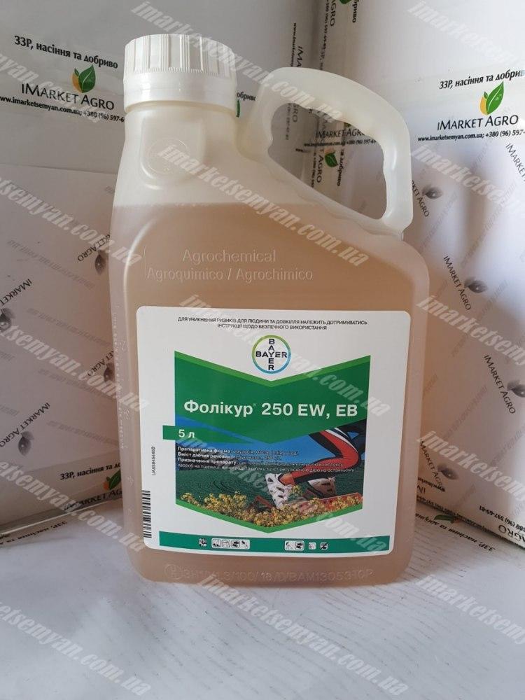 Фоликур, кэ (фунгициды, пестициды) — agroxxi