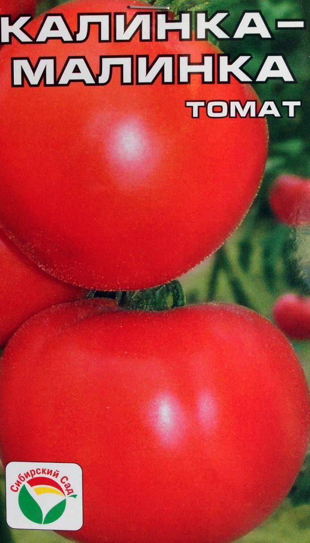 Супердетерминантный сорт помидор: что это, обзор лучших с фото