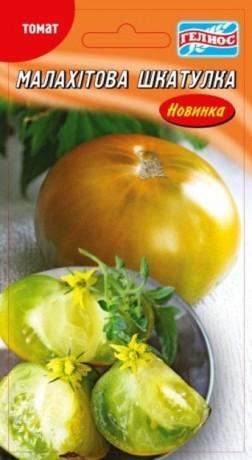 Томат малахитовая шкатулка: характеристика и описание сорта, фото, отзывы, урожайность