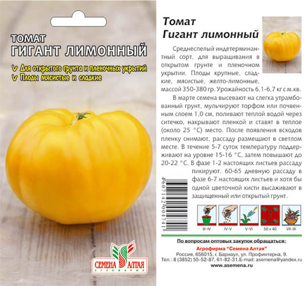 Как вырастить миниатюрные помидорчики вишня красная