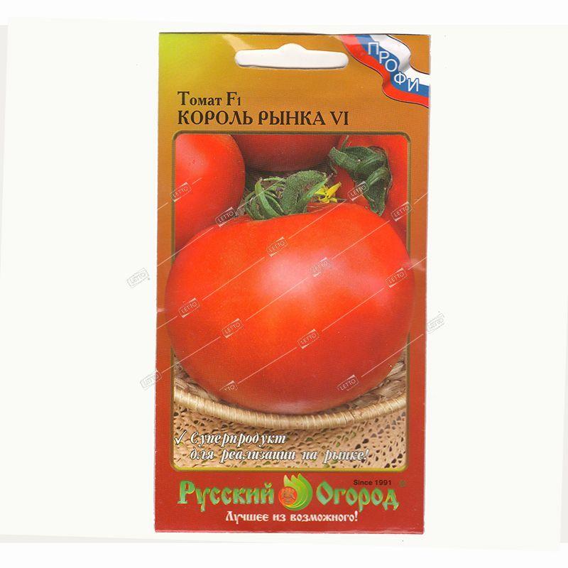 Лучшие и урожайные сорта томатов с фото и описанием