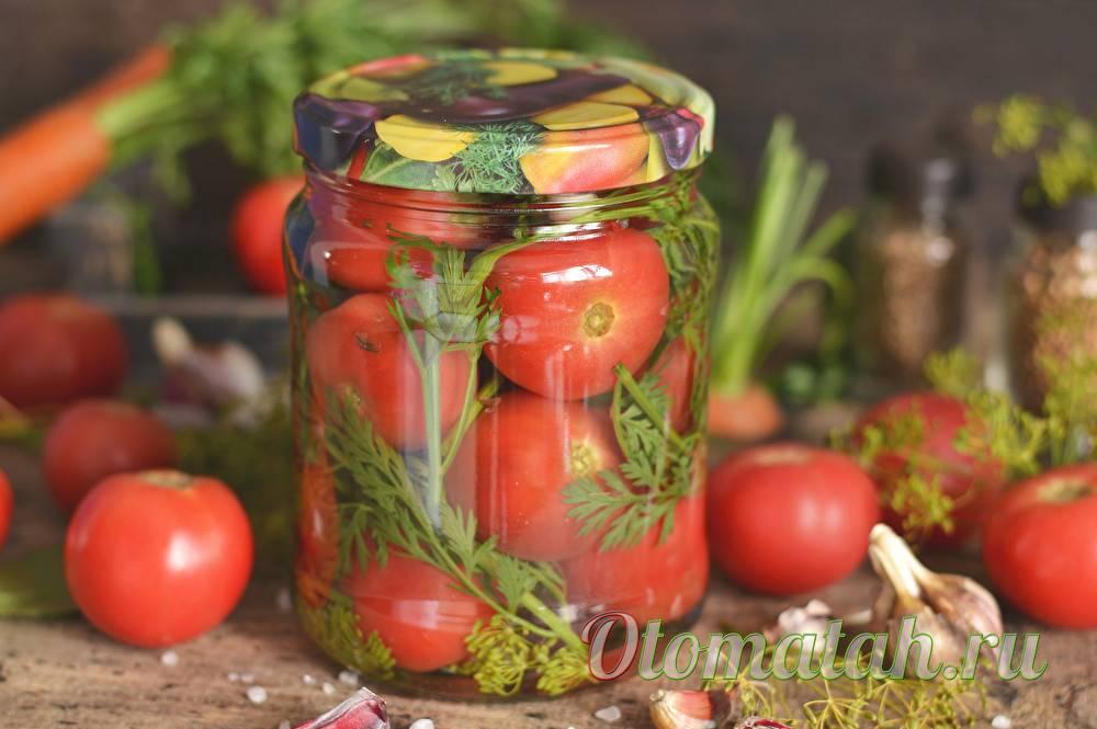 Помидоры с морковной ботвой на зиму: рецепты с фото