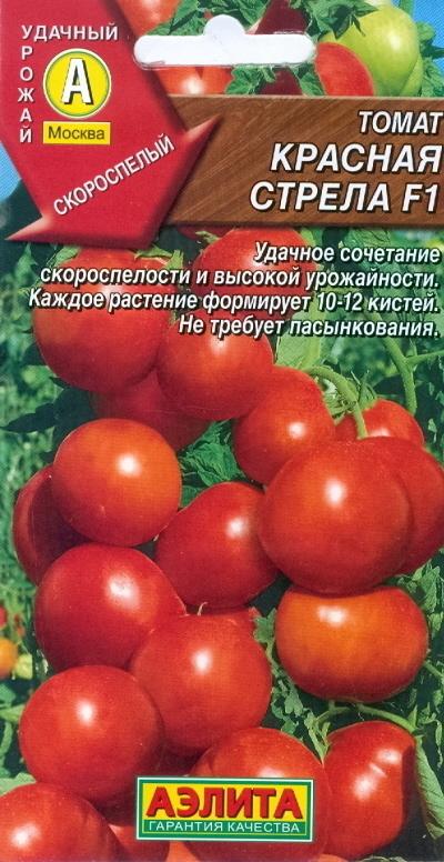 Томат красная стрела: как вырастить, описание сорта и фото русский фермер