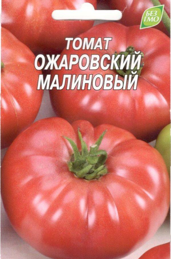 Характеристика томата Малиновый Ожаровский и агротехника выращивания