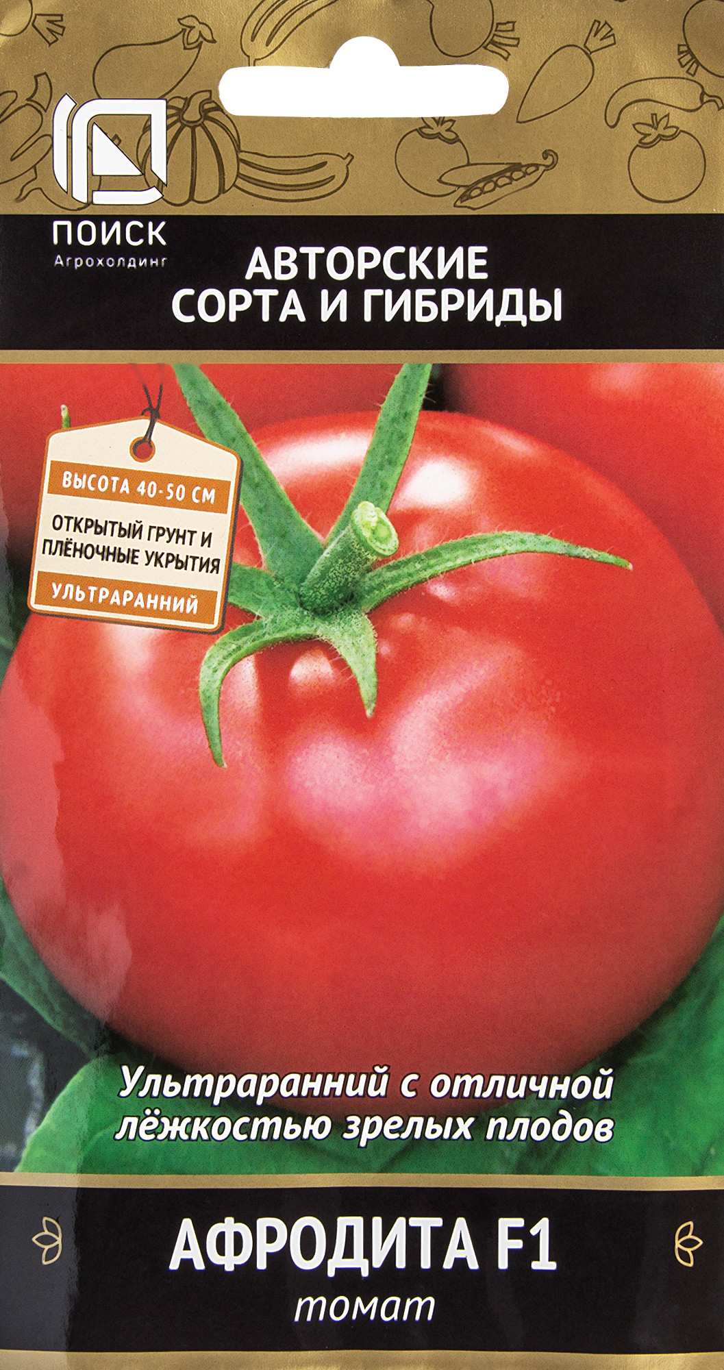 Томат афина f1: отзывы об урожайности и фото, характеристика и описание сорта, схема посадки помидоров в теплице