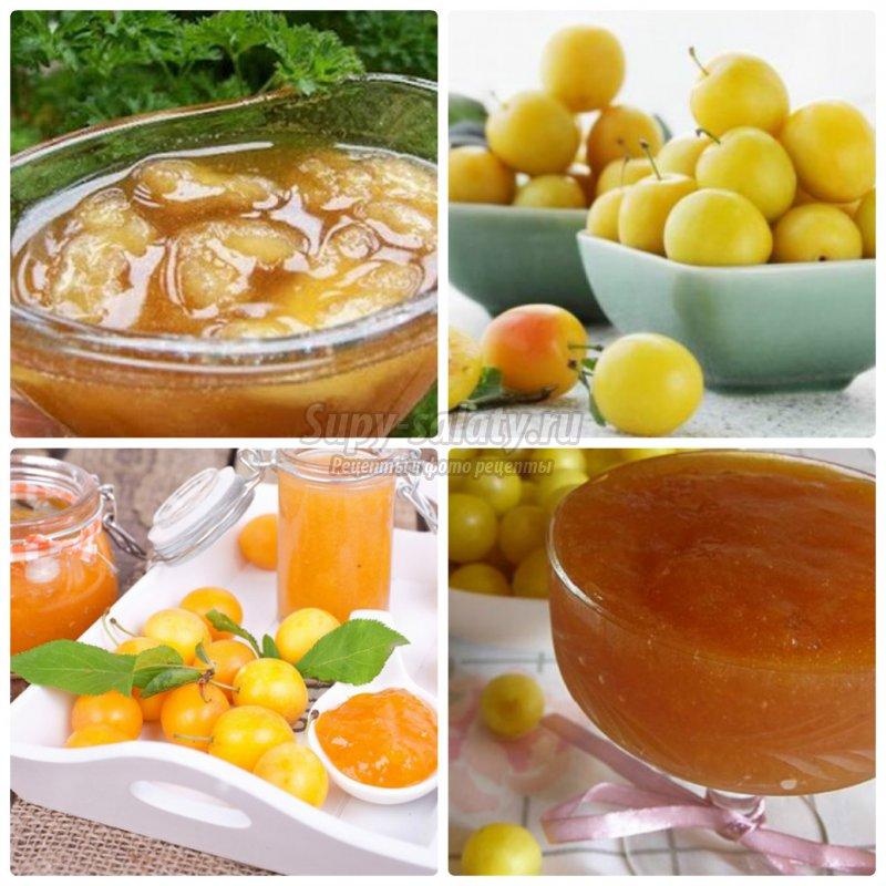 Варенье из желтой сливы - вкусное, яркое, ароматное лакомство на зиму