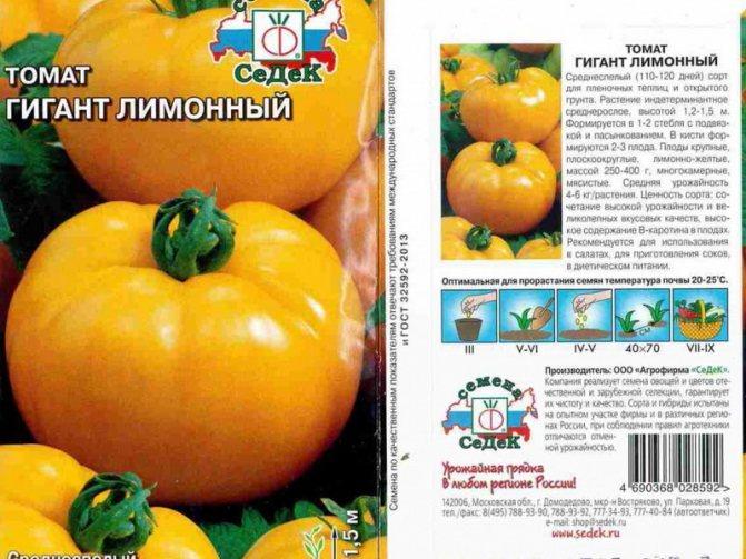 Сорта желтых томатов: описание, фото, отзывы
