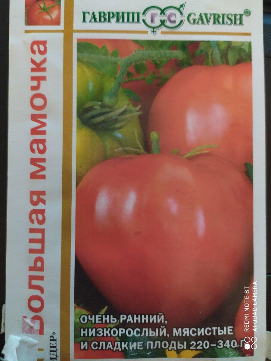 Томат клондайк: характеристика и описание сорта, отзывы огородников об этих помидорах, их преимущества и недостатки