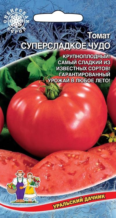 Самые сладкие сорта помидор