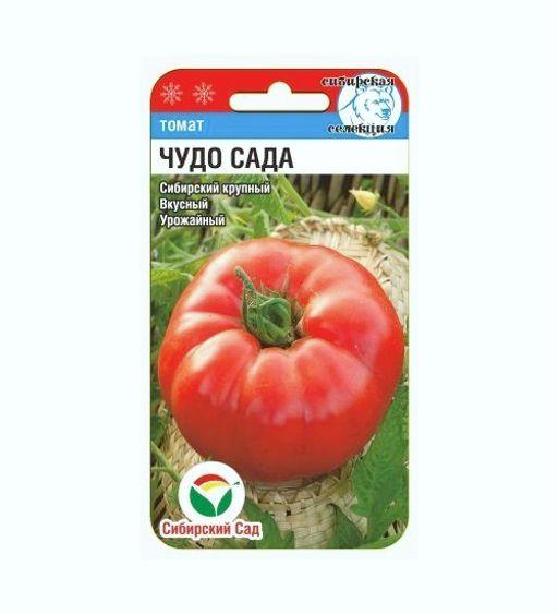 Характеристика и описание сорта томата сибирское чудо, его урожайность