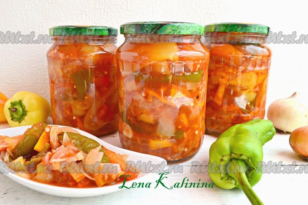 Лечо с морковью и луком на зиму: 7 лучших рецептов заготовок в домашних условиях