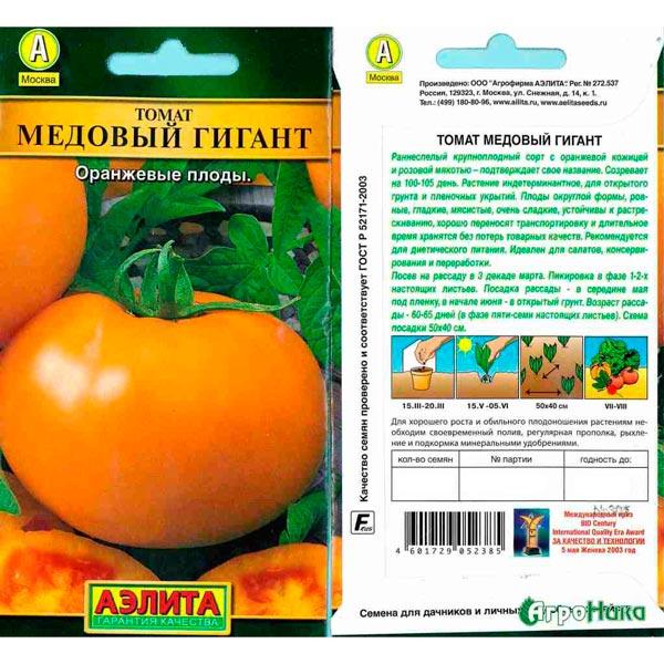 Томат король ранних: отзывы, фото, урожайность | tomatland.ru