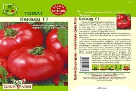 Томат земледелец - характеристика и описание сорта, фото, урожайность, отзывы овощеводов