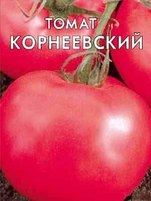 """Томат """"корнеевский"""": описание и характеристики сорта, рекомендации по выращиванию, фото плодов-помидоров русский фермер"""