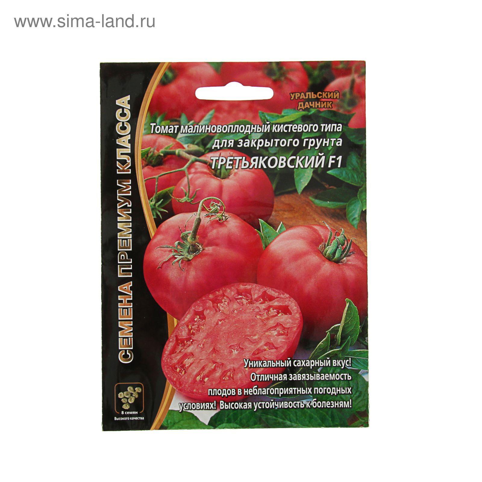 Томат третьяковский: отзывы, фото, урожайность, описание и характеристика | tomatland.ru