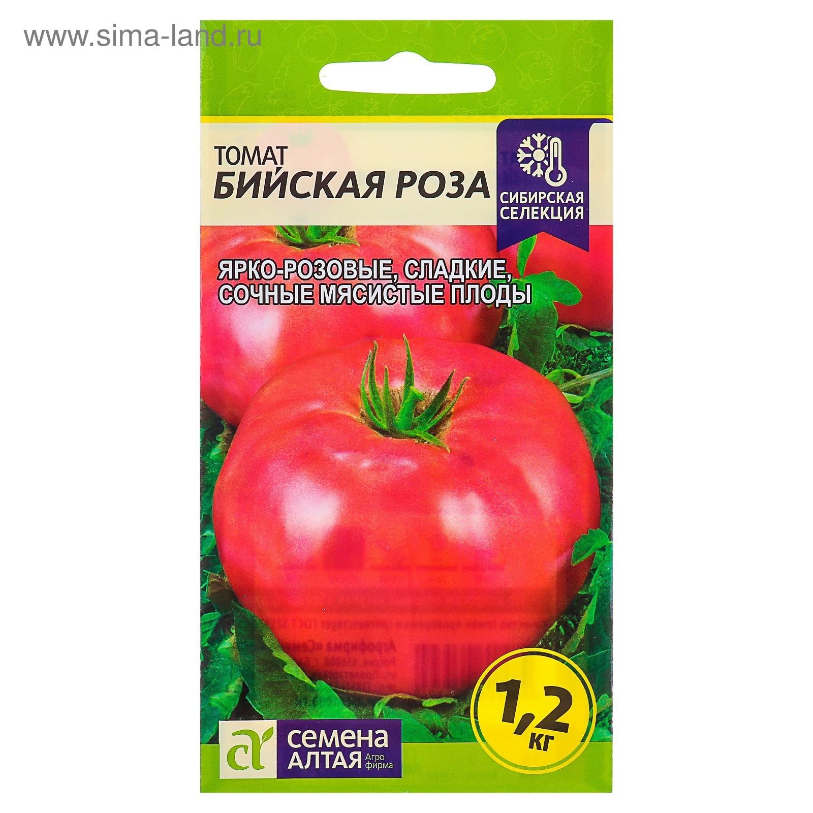 Описание сорта томата японская роза и его характеристики – дачные дела