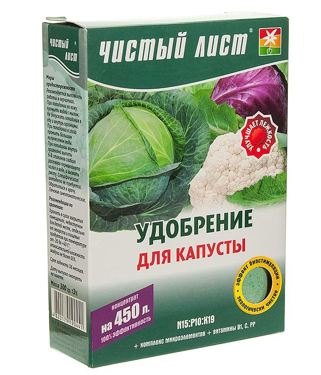 Необходимый компонент для роста плотных вкусных кочанов капусты — йод. правила подкормки