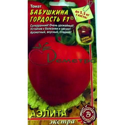 """Томат """"огородник"""": фото и описание чудесного сорта помидор, отлично растущих в теплице русский фермер"""