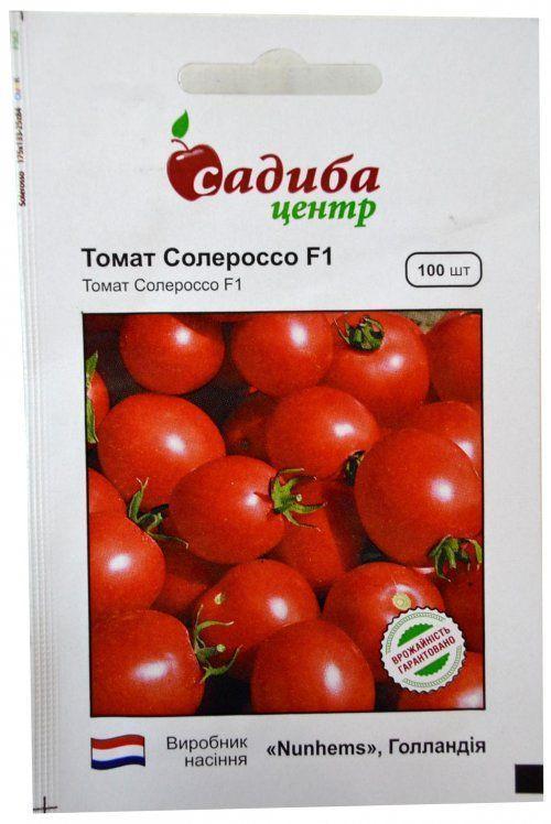 "ᐉ томат ""марисса"": описание сорта, характеристики, фото гибридного сорта - orensad198.ru"