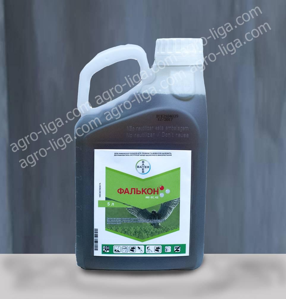 Фунгицид фалькон: инструкция по применению для винограда, действие препарата