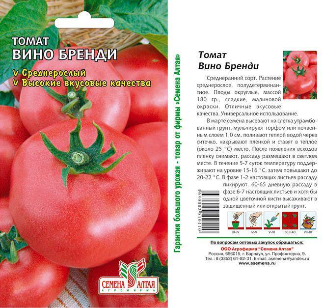 """Томат """"кемеровец"""": описание сорта, характеристика и фото плодов русский фермер"""