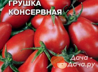 Томат груша красная: отзывы, фото, урожайность, характеристика и описание сорта