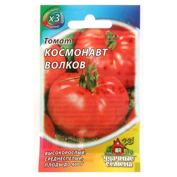 Крупные томаты космонавт волков