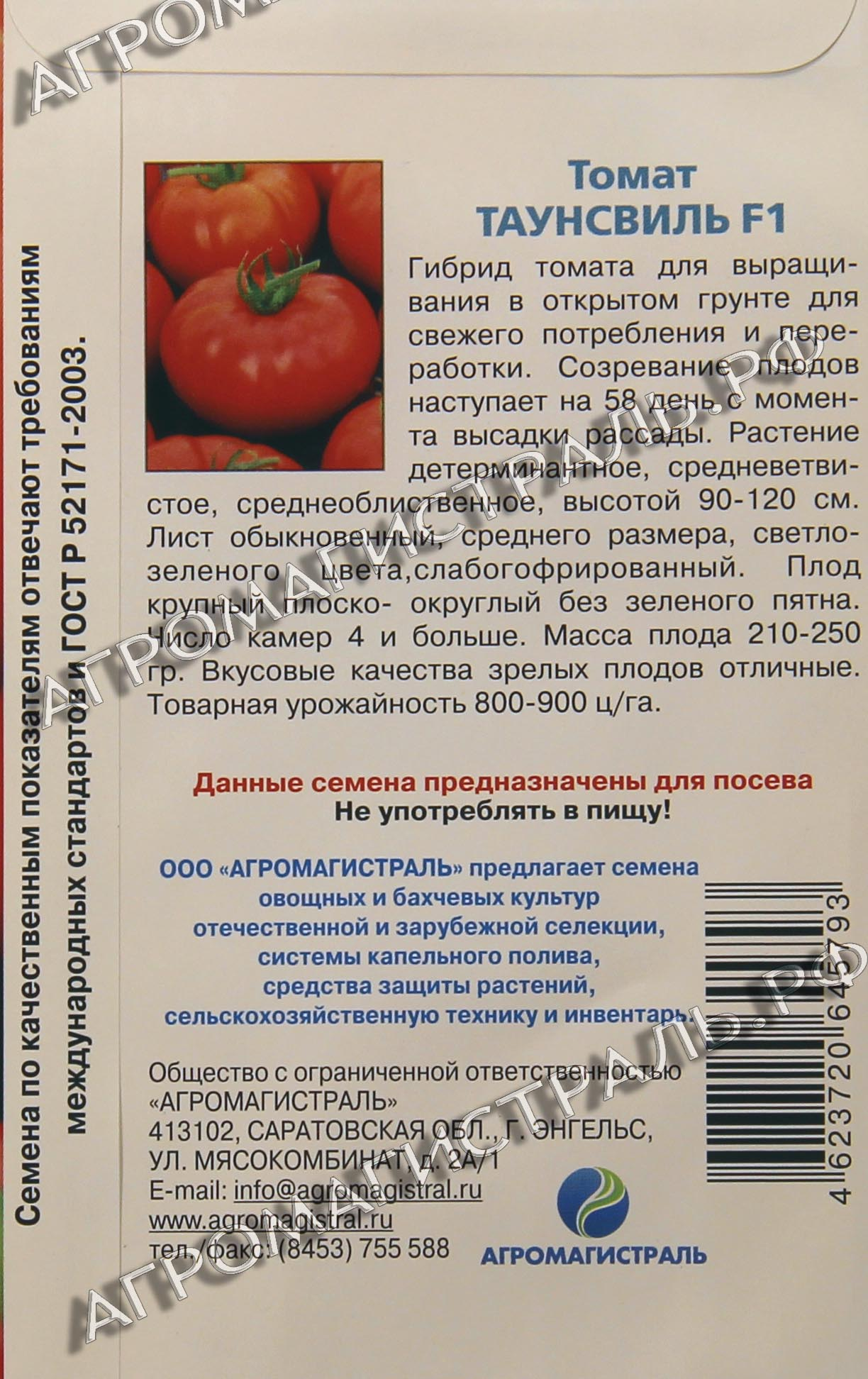 Томат артист f1: характеристика и описание сорта, урожайность с фото