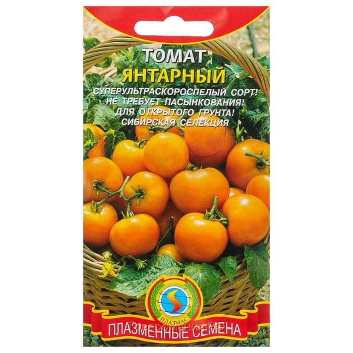 Выбираем лучший сорт ультраскороспелых томатов и получаем богатый урожай максимально быстро