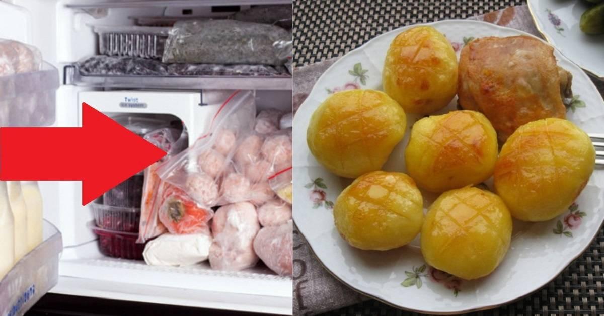 Как заморозить сырой картофель: очищенный в морозилке, для фри, нарезанную, вареную и жареную