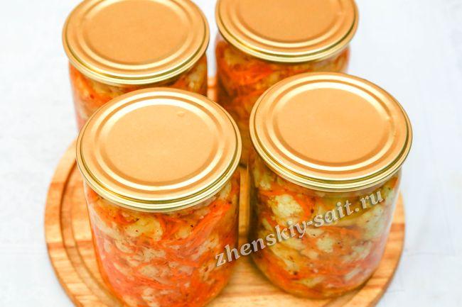 Простой рецепт цветной капусты по-корейски на зиму