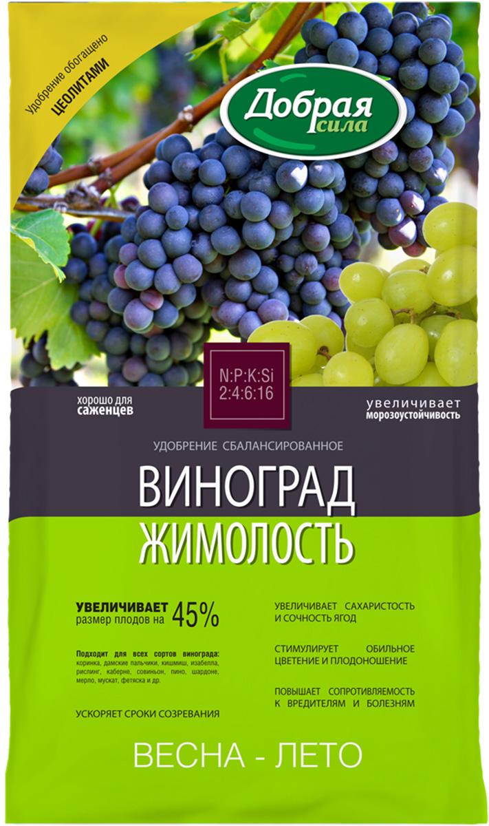 Чем подкормить виноград весной для хорошего урожая по листу чем подкормить виноград весной для хорошего урожая по листу
