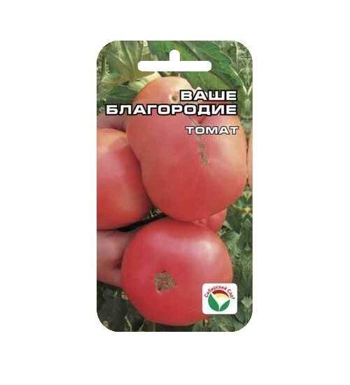 """Томат """"ультраскороспелый"""" f1: характеристика и описание раннеспелого парникового вида помидор, выращивание и фото плодов русский фермер"""