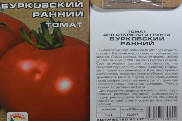 Ранние сорта помидор — самые популярные сорта с описанием характеристик и секретов выращивания (100 фото)