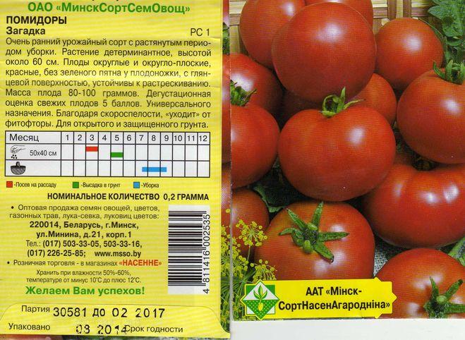 Описание раннеспелого томат эфемер и характеристики сорта
