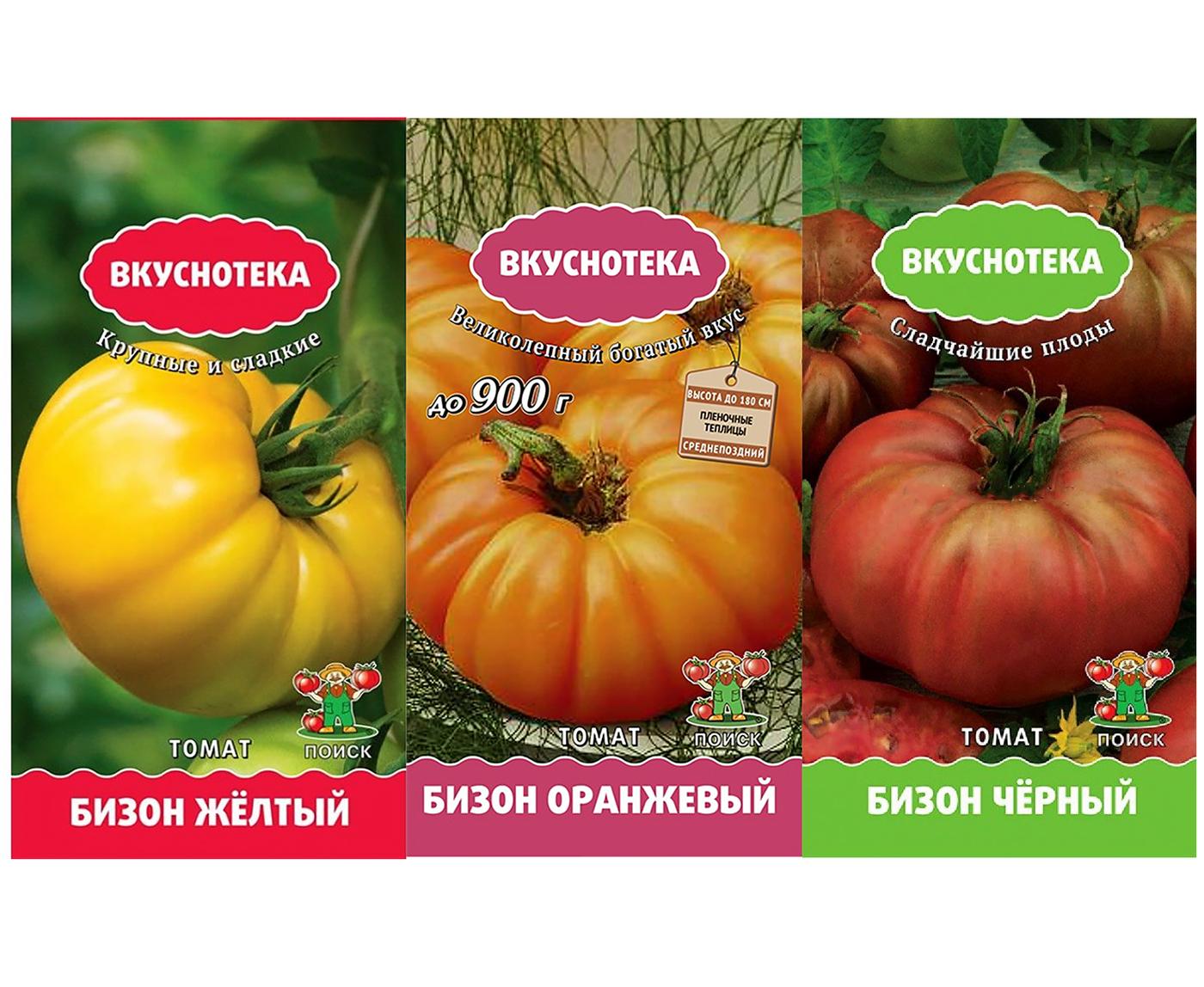 Характеристика томата сахарный бизон и особенности выращивания
