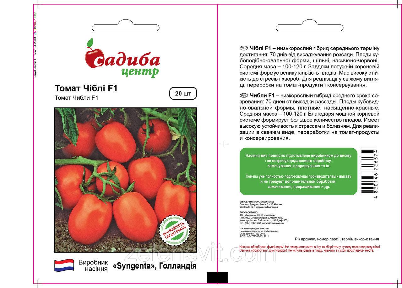 """Томат """"марисса"""": описание сорта, характеристики, фото гибридного сорта русский фермер"""