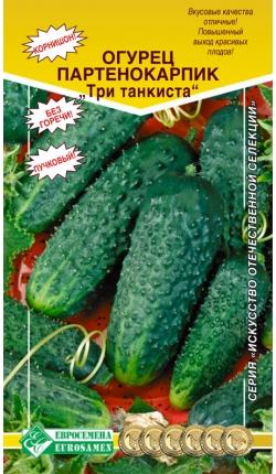 Огурец метелица f1: отзывы, описание и фотографии, выращивание и уход, урожайность