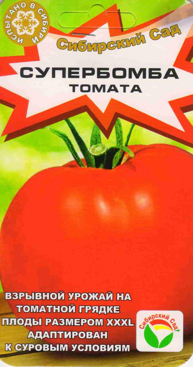 Томат «супербомба»: новый крупноплодный сорт
