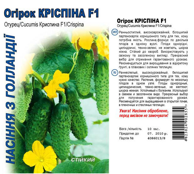 Огурец криспина f1: описание сорта, посадка, фото, отзывы