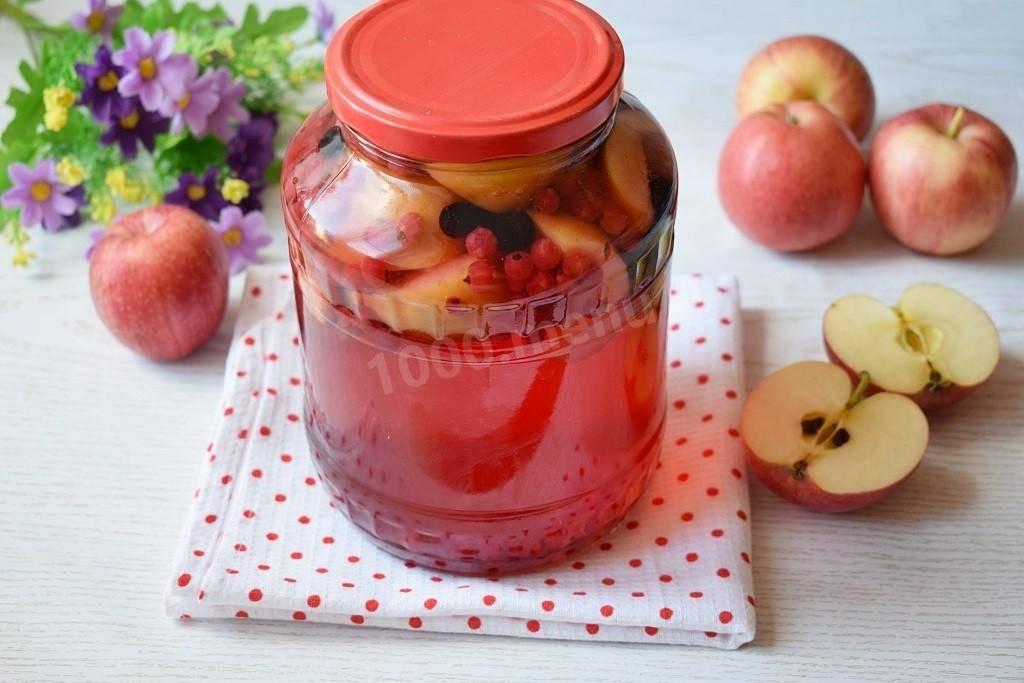 Компот из яблок и смородины на зиму: простой рецепт с фото и видео
