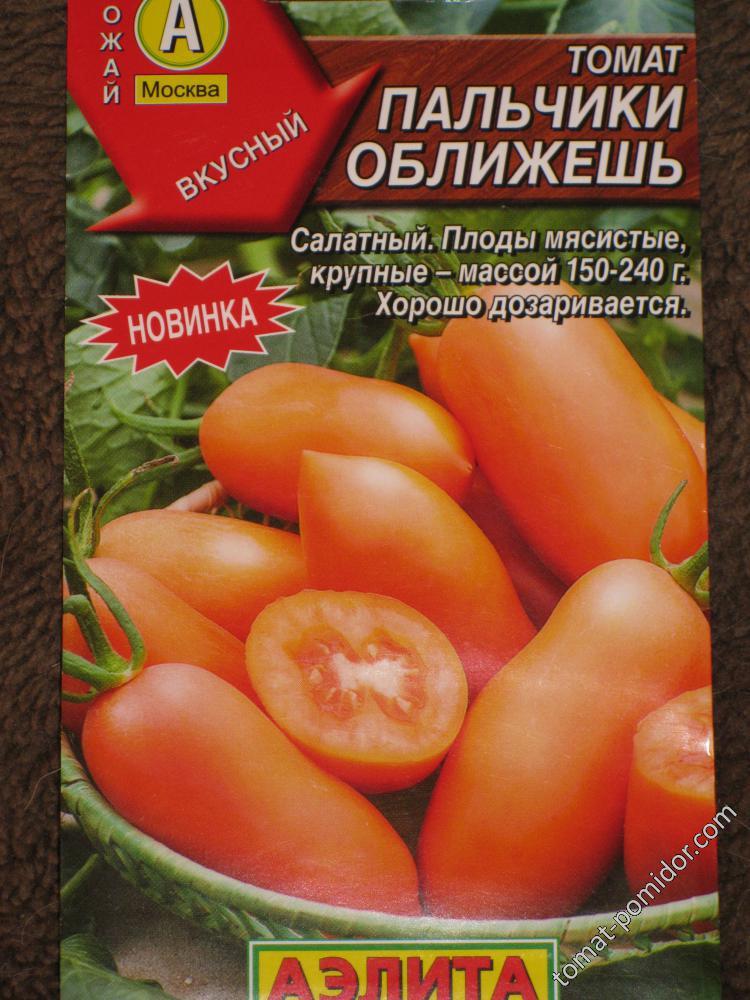 Томат мелкоплодный изящные пальчики: урожайность, описание, отзывы