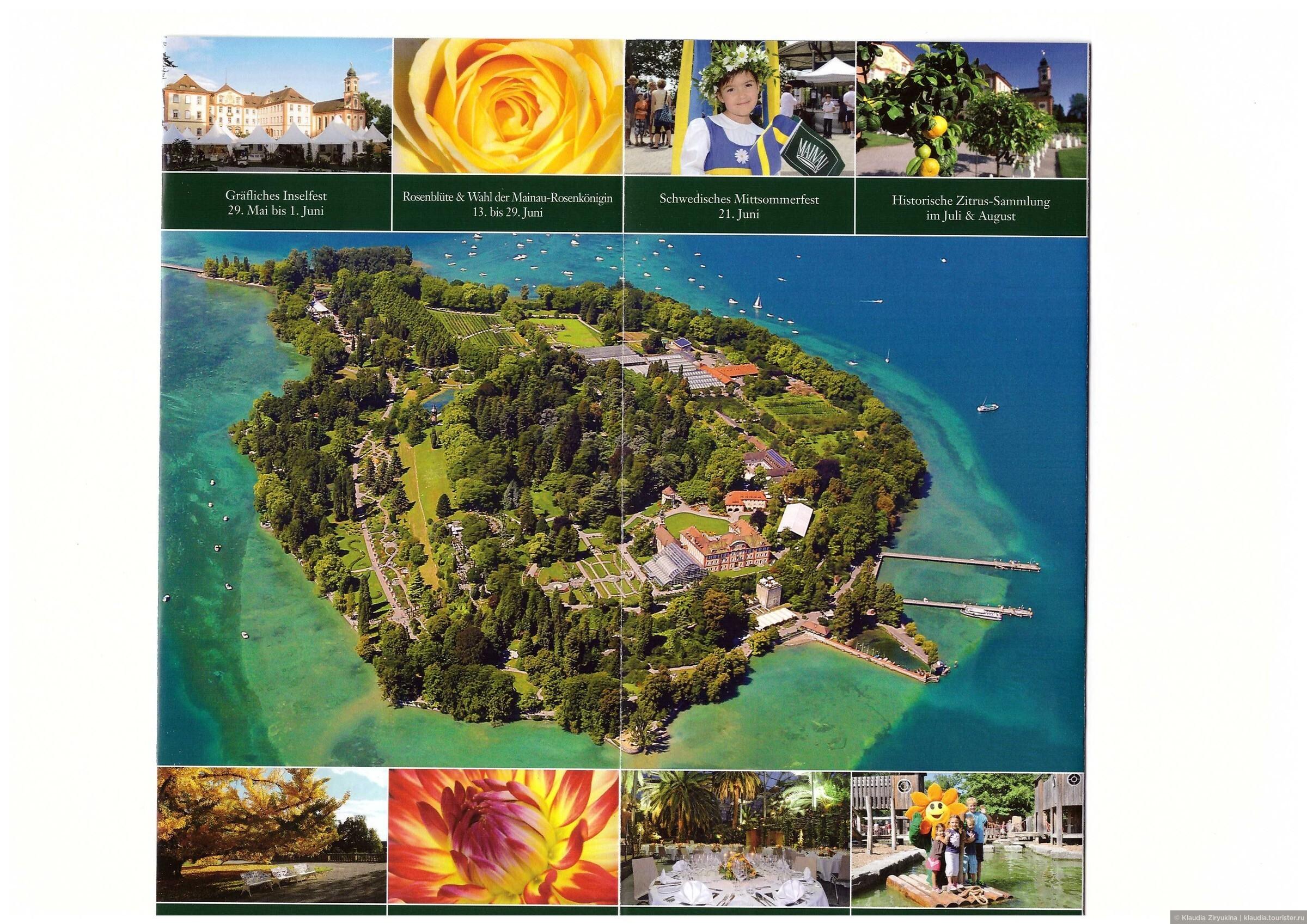 Остров цветов майнау - жемчужина боденского озера