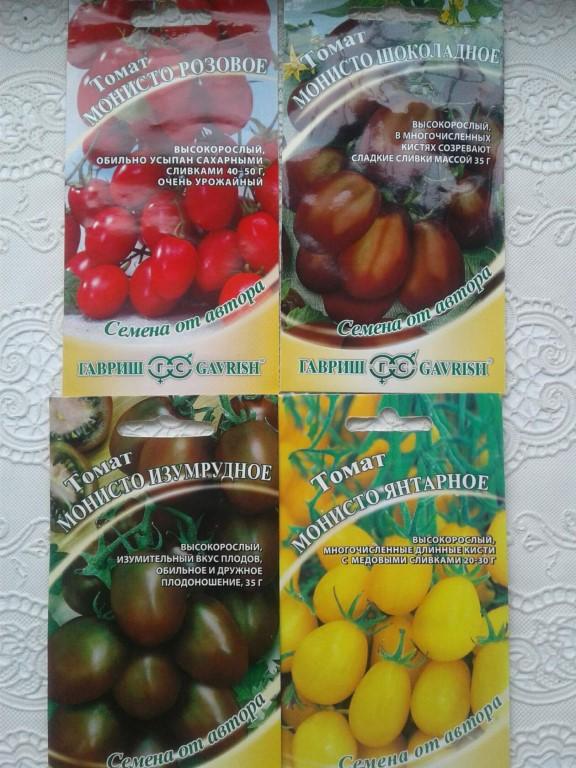 Описание томатов сорта монисто - дневник садовода semena-zdes.ru