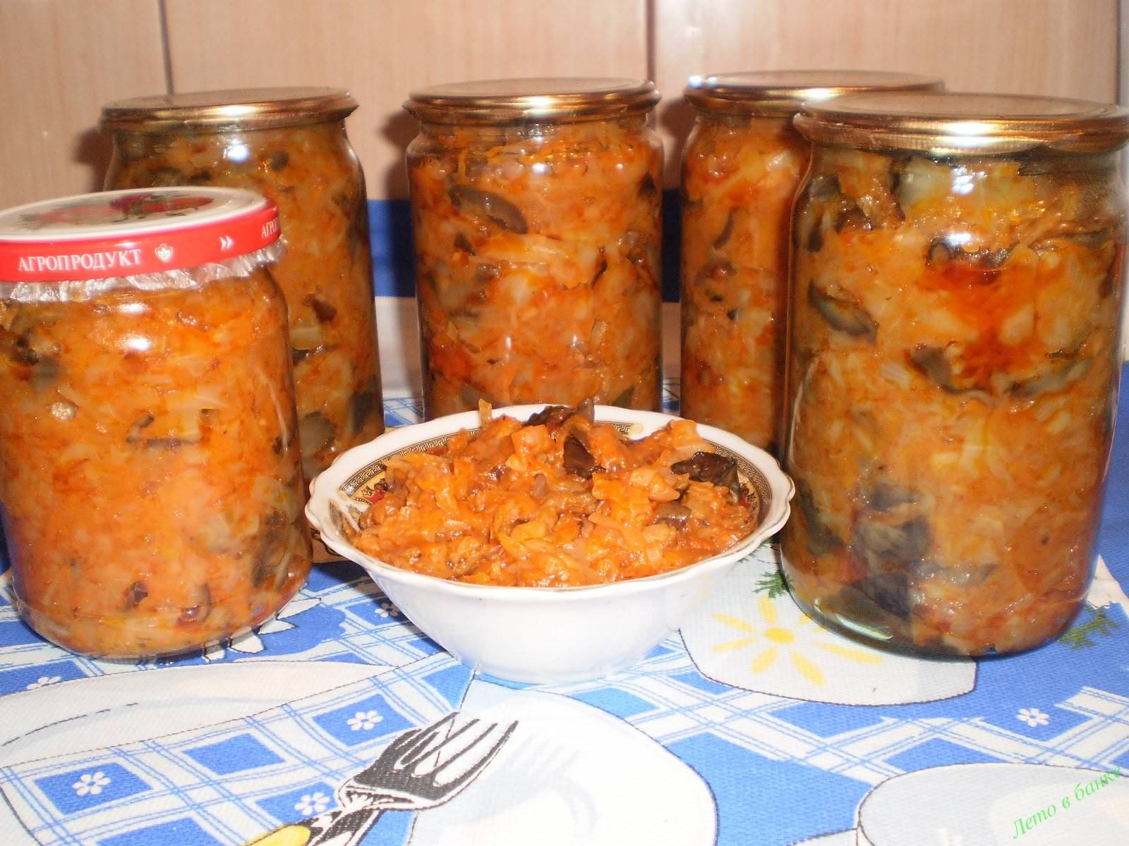 Солянка с грибами на зиму пошаговый рецепт